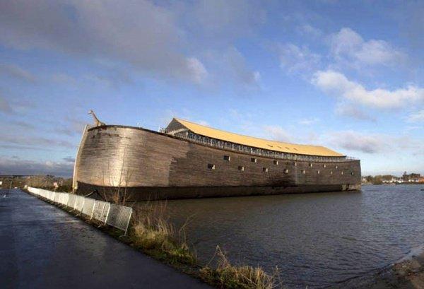 Последняя точка в вопросе ковчега пророка Нуха (Ноя)