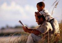 Иллюзии парней-мусульман о предстоящей семейной жизни