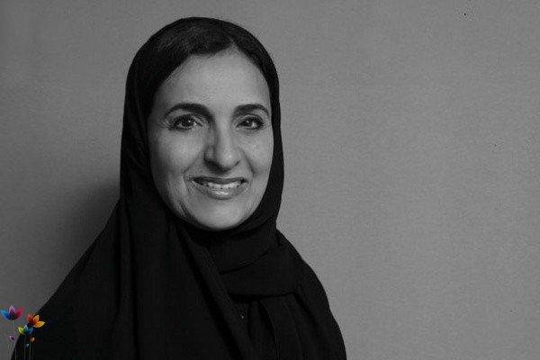 Лубна Аль-Касими