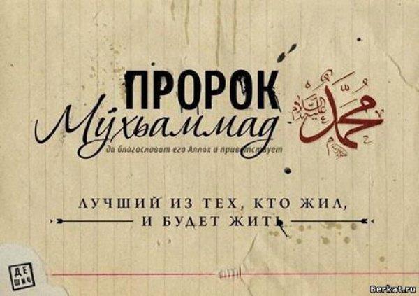 Счастливая семейная жизнь пророка Мухаммада (ﷺ)