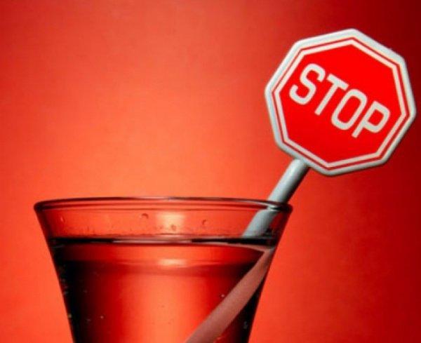 Можно ли в пост употреблять спиртное