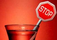 На торжестве будут подавать спиртное, можно ли посетить такое мероприятие, если пить не буду?