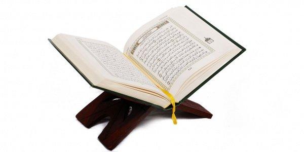 Что означают цифры в Священном Коране? Загадки и закономерности