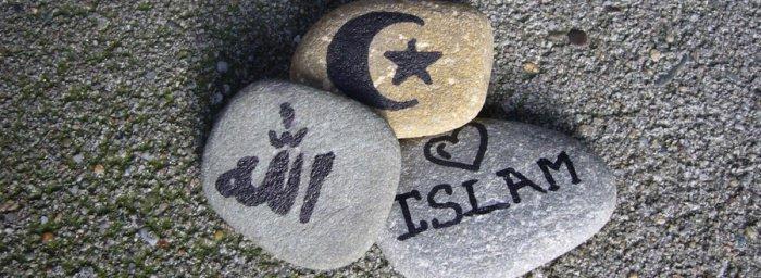 Мудрости великих мусульман