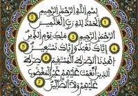Как правильно совершать саджда ас-сахв (земной поклон для исправления ошибок в намазе)?