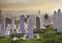 Вопросы относительно посещения кладбищ