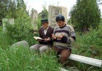 Можно ли читать Коран у могилы?