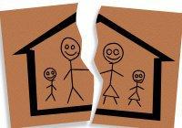 Муж и жена не виделись долгое время. Будет ли иметь место развод?