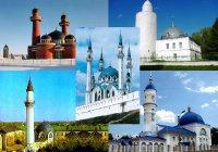 10 самых удивительных мечетей мира