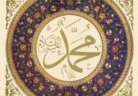 Пророки в Исламе