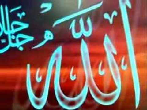 Мусульманские песни, стихи и темы