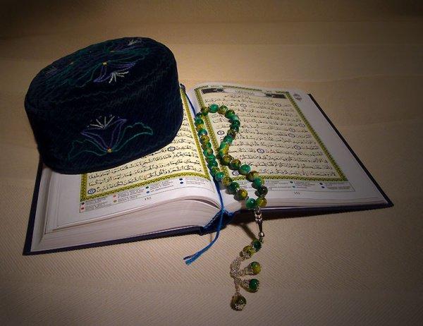 Мусульманская религия и свобода вероисповедания