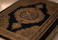 Можно ли заниматься работой и читать Коран? Не будет ли это непочтением в отношении Корана?