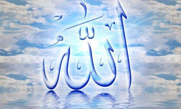 Любовь к Аллаху