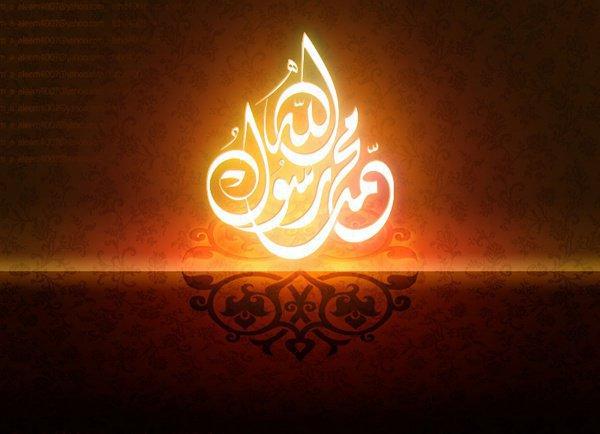 Пророк Мухаммад (с.а.в.)