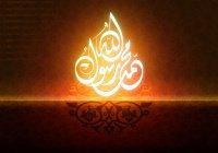 Никто до и после пророка Мухаммада (ﷺ) не видел человека, подобного ему