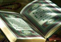 Почему сура Ат-Тауба написана без «Бисмилляхи-рахмани-рахим»?