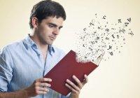 7 способов тренировки памяти