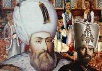 Титулы османских султанов