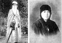 Женщины в Османской империи