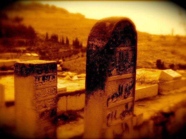 Допрос Мункара и Накира и могильные муки