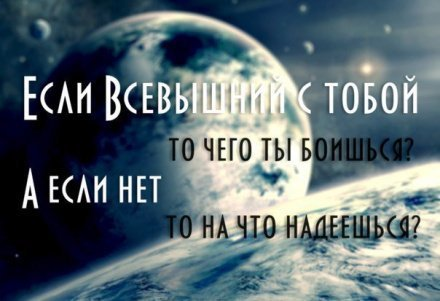 Фото профиля вк