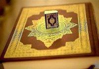Важные тонкости чтения Корана