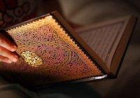 Хаджат намаз: ценность, которую мы не замечаем