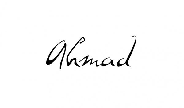 Значение имени Ахмад