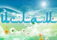 Как я стала мусульманкой