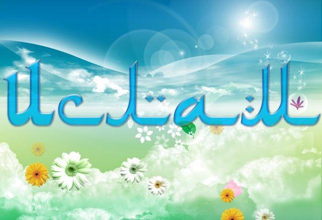 """""""Через три месяца после того, как я приняла ислам, я все еще чувствую, как слезы текут по лицу, каждый раз, когда я вспоминаю тот момент..."""""""