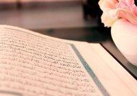 Ду'а, которые читали пророки (мир им!)