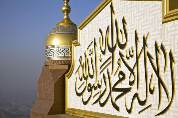В чем смысл частого произнесения Калима-и Шахадат?