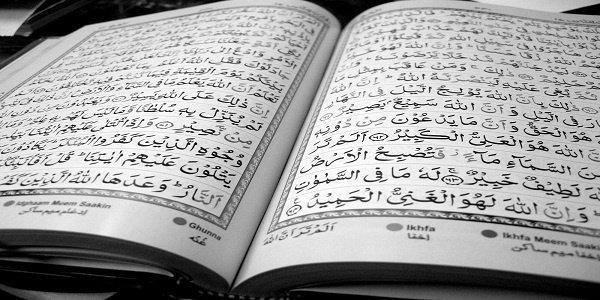 Есть такие люди, которые читают Коран, а он проклинает их