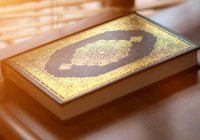 О важности чтения последних аятов суры «Бакара»