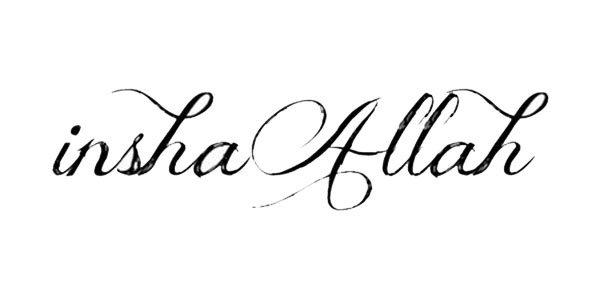 Термин «Инша Аллах»