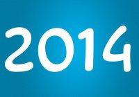 Исламские праздники 2014