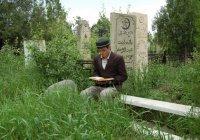 Мусульманские могилы