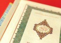 Какие 25 пророков были упомянуты в Коране?