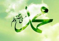 Образ Пророка Мухаммада