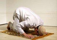 Пять молитв мусульман