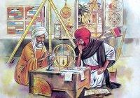 Философия в исламе