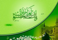 Качества Пророка Мухаммада (мир ему и благословение Всевышнего!)