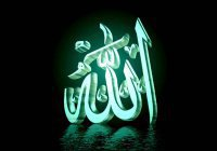 Сыфат (атрибуты Аллаха)