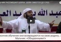 Видео дня: ребенок рассмешил шейха до слез