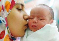 Следуем Сунне: 9 правил для новорожденных