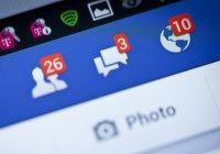 Может ли муж потребовать у жены пароли от личных мобильных устройств, от почты или аккаунта в социальной сети?