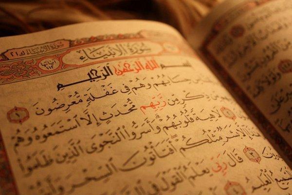 Сколько раз в год следует читать Коран дома, и кому можно это доверить?
