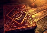 Следуем Сунне: 7 важных правил чтения Корана