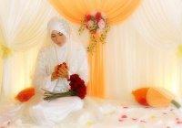 """Исламская линия доверия: """"Меня очень смущает прошлое моей невесты..."""""""